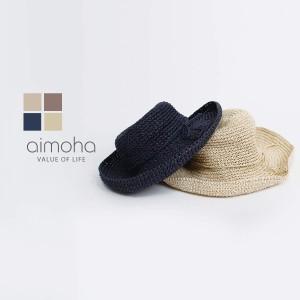 手編みつば広ペーパーハット 麦わら帽子 レディース つば広 手編み つば広ハット 紫外線対策 折りたたみ帽子 つば広帽子 夏 運動会 旅行