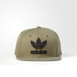 f1aa8500bf1 adidas アディダスオリジナルス正規品 トレフォイルスナップバック帽子 Men s Trefoil Chain Snapback Hat CAP