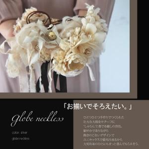 『癒しの地球儀ネックレス』【ネックレス レディースネックレス メンズネックレス アクセサリー 合皮 アース モチーフ  G497-AC-5】