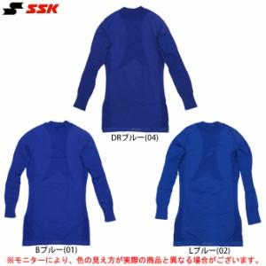 SSK(エスエスケイ)ミドルネック 長袖アンダーシャツ(フィットタイプ)(SCB121)野球 インナーシャツ ピチピチ 青 ブルー メンズ
