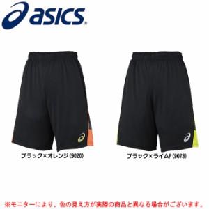 """""""ASICS(アシックス)プラパン(XB766N)バスケットボール トレーニング ハーフパンツ プラクティスパンツ メンズ"""""""