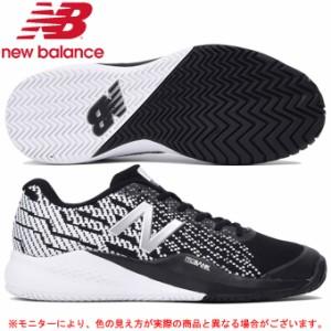 34743c11165b23 new balance(ニューバランス)ALL COURT(MCH996K32E)テニス シューズ テニスシューズ オールコート