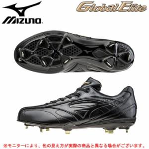 MIZUNO(ミズノ)グローバルエリート CQ(11GM1514)野球 ベースボール スパイク 合成底 金具埋め込み式 軽量 一般用