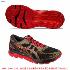 d63adc71f7 ASICS(アシックス)GEL-NIMBUS21 ランニングシューズ(1011A257)ランニング ジョギング シューズ トレーニング