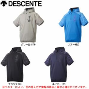 724aba7f57e64 DESCENTE(デサント)半袖バリアフリース(DBMMJC21)野球 ベースボール スポーツ トレーニング パーカー