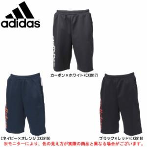 4333aa288577c adidas(アディダス)ハーフパンツ ジュニア ESS ジャージ(ETP05)スポーツ トレーニング ウェア 子供