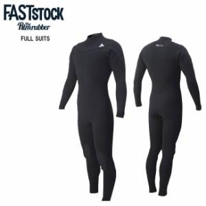 フルスーツ RLM FULL メンズ レディース 男性用 女性用 ジャーフル ウエットスーツ 日本サイズ