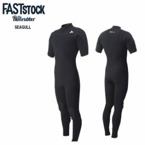 シーガル RLM SEAGULL メンズ レディース 男性用/女性用 ウエットスーツ 日本サイズ