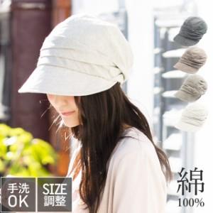 【クーポン利用で1,480円】 紫外線100%カット 帽子 レディース 折りたたみ SSシャイニングキャスケット 56-63cm UV UVカット 大きいサイ