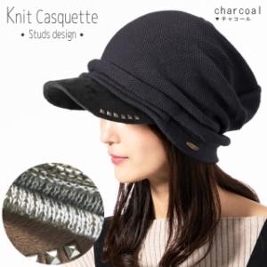 小顔 防寒 アクリル100% つば付 ニット 商品名 アクセントニットキャスケット UV 帽子 レディース 大きいサイズ メンズ ニット帽 キャス