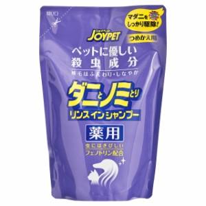 JPダニとノミとりリンスインシャンプー犬猫用 詰替 430ml