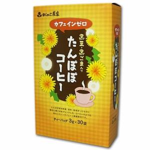 ◆がんこ茶家黒豆・黒ごま入りたんぽぽコーヒー 30袋 ※発送まで711日程