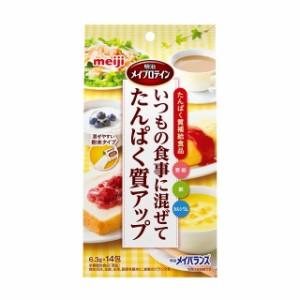 ◆明治 メイプロテイン 14包【3個セット】