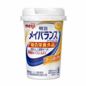 ◆明治 メイバランス Miniカップ コーンスープ味 125ml