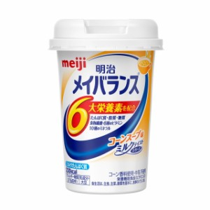 ◆明治 メイバランス Miniカップ コーンスープ味 125ml【24個セット】