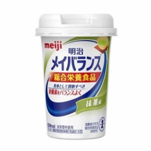 ◆明治 メイバランス Miniカップ 抹茶味 125ml【24個セット】