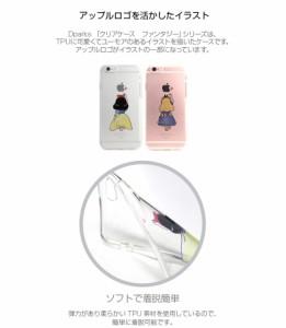 5151d61bc3 iPhone6s/6 ケース Dparks ソフトクリアケース ファンタジー童話(ディーパークス)アイフォン カバー バータイプ