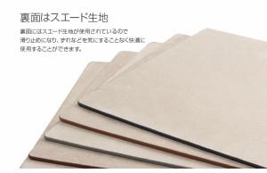 マウスパッド 本革 BEFiNE Genuine Leather Mouse Pad 2(ビファイン ジェニュインレザーマウスパッド)レザーパッド 牛革