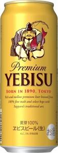 ギフト プレゼント 家飲み 家呑み ビール サッポロ エビスビール 500ml缶 6缶パック×4入 2ケース48本入り サッポロビール 送料無料