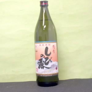 1回のご注文で12本まで 北海道 沖縄 離島除く ヤマト運輸 しびの露900ml瓶25度 鹿児島 軸屋酒造