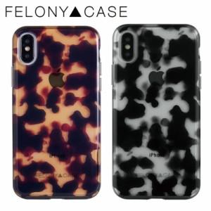 3c97c27ae1 iPhoneXS/X ケース 背面ケース FELONY CASE フェロニー ケース TORTOISE CASE べっ甲柄 ブラック シンプル