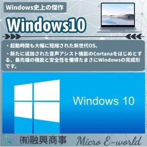 中古パソコン 訳アリ Windows10 14~型 Intel Core i5以上 大容量4GB 無線LAN 新品HDD 160GB改装済み Office2016 正規ライセンスキー付