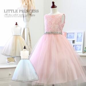 f24cfc6421e 子供ドレス 003022 発表会 結婚式 パーティー キッズ ドレス 110 120 130 140 150 160cm