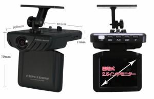 最大15倍 FRC FullHD  ドライブレコーダー FC-DR919 Mega 常時録画 3特典【送料無料+選ぶ景品+ポイント】 Full HD FCDR919 メガ 2.5イ
