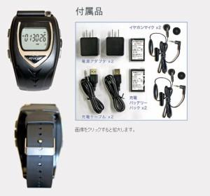 7436a7744c 腕時計型 特定小電力トランシーバー 2台セット FT-20W イヤホンマイク付 無線機 2個組トランシーバー ハンズフリー使用可能 免許不要 小