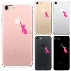 iPhone SE iPhone5s iPhone6s iPhone7 iPhone8 Plus アイフォン クリアケース 保護フィルム付 猫 CAT ねこ にゃんこ 玉遊び