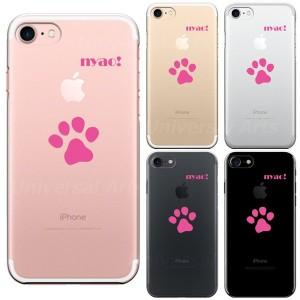iPhone SE iPhone5s iPhone6s iPhone7 iPhone8 Plus アイフォン クリアケース 保護フィルム付 ねこ 猫 フットプリント 足跡 ピンク