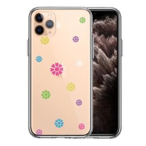 iPhone11 iPhone11pro iPhone11pro Max ハイブリッド クリア 透明 ケース カバー カラフル 花柄 フローラル フラワー 花