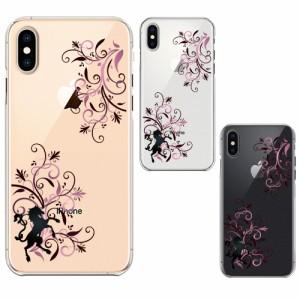 7c9fc864cf iPhoneX/Xs iPhoneXs Max iPhoneXR クリア 透明 ケース カバー フローラル & ユニコーン (ピンク)