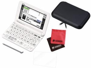 【セット】カシオ XD-G4800WE&ケース XD-CC2302BK&液晶保護フィルム」&クロスセット
