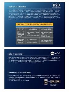 (ポータブルオーディオ&クロスセット) オンキョー DP-X1A(B)(DPX1A)ブラック デジタルオーディオプレーヤー & オリジナルクロス