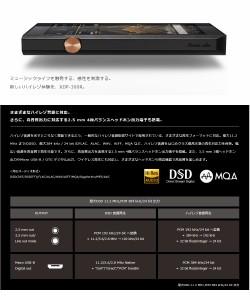 (ポータブルオーディオ&クロスセット) パイオニア XDP-300R(B)(XDP300R)ブラック デジタルオーディオプレーヤー & クロス2枚