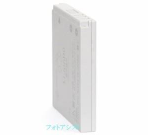 Canon キヤノン バッテリーパックNB-4L 国内純正品 送料無料【メール便(ゆうパケット)】 NB4L充電池