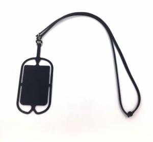 シリコーン製スマホストラップケース カードケース付き ほぼ全機種対応 柔軟性 伸縮性 ネックストラップ 落下防止に SSS016
