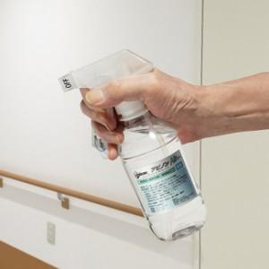 N除菌スプレー アピノンエアー 300ml(除菌スプレー 除菌水 除菌ミスト 除菌 スプレー マスク キッチン トイレ お部屋) 即納