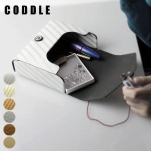 CODDLE +PAPER 04(小物ケース/おしゃれ/かわいい/アダプター/収納/コスメケース/小物入れ/コスメ入れ)