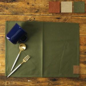 ランチマット 33×45cm《3枚セット》(ランチマット おしゃれ ランチョンマット 北欧 プレースマット 布 綿 プレゼント) 即納