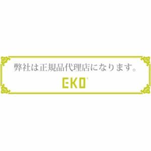 EKO エコフライ ステップビン 45L(フタ付/ステンレス/ゴミ箱/両開き/バタフライ/蓋/ダストボックス/ペダル付/角型/屋内用/ごみ箱)【S】