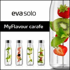 eva-solo エバソロ マイフレーバーカラフェ 1.0L 567483(ガラス/耐熱ガラス/蓋付き/デトックスウォーター/フレーバーウォーター)【F】