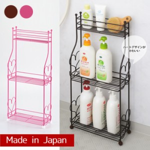 ヨシカワ デザインバスラック3段(お風呂/収納/浴室/バスグッズ) 即納