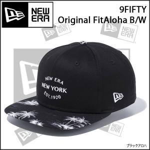 帽子 キャップ cap メンズ レディース ニューエラ NEWERA 9FIFTY Original Fit Aloha B/W ブラックアロハ