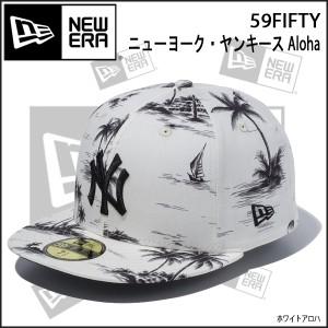 帽子 キャップ cap メンズ レディース ニューエラ NEW ERA 59FIFTY ニューヨーク・ヤンキース Aloha ホワイトアロハ