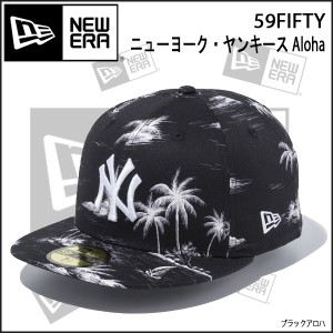 帽子 キャップ cap メンズ レディース ニューエラ NEW ERA 59FIFTY ニューヨーク・ヤンキース Aloha ブラックアロハ