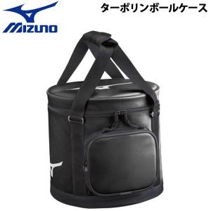 野球 MIZUNO ミズノ ボールケース 硬式・軟式5ダース入れ用 3号ソフトボール2ダース入れ用 L31×W31×H30cm 容量:約21L
