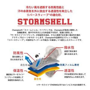カジュアル ウェア チャンピオン Champion RW STORMSHELL SNAP スウェット ジャケットUSモデル MADE IN USA