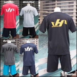 野球 ウェア プラシャツ ハーフパンツ 上下セット 一般用 メンズ ハタケヤマ HATAKEYAMA